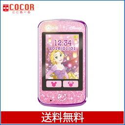 携帯電話 【送料無料】ディズニーキャラクター Magical Pod マジカルポッド ピンク