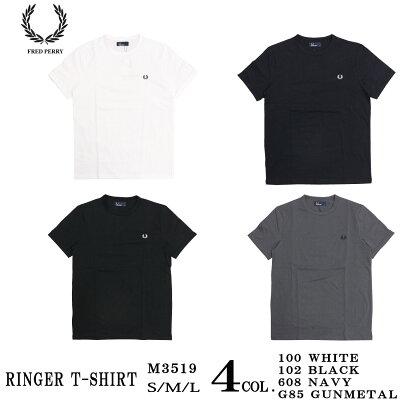 FRED PERRY フレッドペリー M3519 RINGER T-SHIRT リンガー Tシャツ 半袖 メンズ クルーネック カットソー 無地 ワンポイント ロゴ刺繍 人気