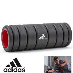ストレッチポール adidas アディダス フォームローラー ADAC-11501 トリガーポイント 筋膜リリースにマッサージローラー ストレッチローラー