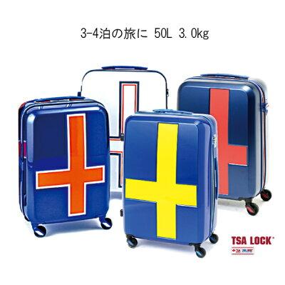296a37528f 【送料無料】 Innovator/イノベーター スーツケース INV55T 50L 軽量 ( 旅行 キャリーケース