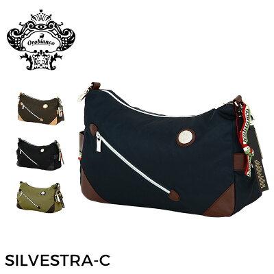 【割引クーポン配布中】【無料ラッピング】ショルダーバッグ バッグ ビジネス カジュアル 鞄 旅行かばん OROBIANCO オロビアンコ SILVESTRA-C MADE IN ITALY イタリア製 送料無料 『orobianco-90602』