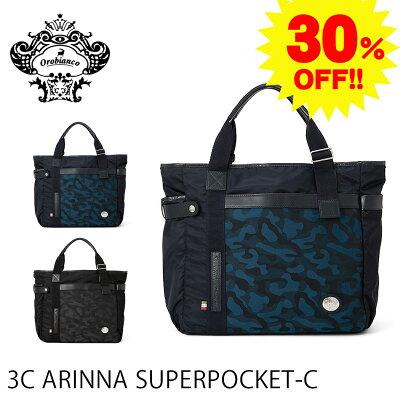 【30%OFF】トートバッグ バッグ 鞄 かばん オロビアンコ OROBIANCO ビジネス 3C ARINNA SUPERPOCKET-C orobianco-90272