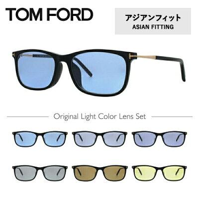 トムフォード サングラス オリジナルレンズカラー ライトカラー アジアンフィット TOM FORD TF5398F 001 54 (FT5398F 001 54) スクエア メンズ レディース トム・フォード ギフト