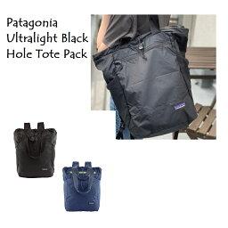 パタゴニア マザーズバッグ パタゴニア patagonia メンズ レディース トートバッグ バックパック ウルトラライト ブラック ホール トート パック 27L Ultralight Black Hole Tote Pack 48809 売れ筋【送料無料】