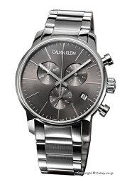 カルバンクライン 腕時計(メンズ) カルバンクライン 時計 メンズ Calvin Klein 腕時計 Ck City Chronograph K2G27143 【あす楽】