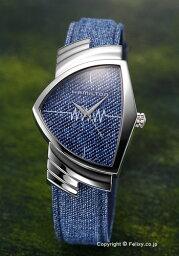 ベンチュラ 腕時計(メンズ) ハミルトン 時計 メンズ HAMILTON 腕時計 Ventura (ベンチュラ) H24411941 【あす楽】
