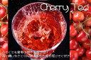 さくらんぼ 【フルーツティ】「佐藤錦さくらんぼ紅茶」(100g)珠玉の一粒cherry tea「佐藤錦さくらんぼ紅茶」(100g)【送料無料:メール便】