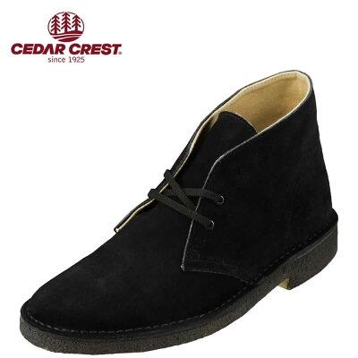 セダークレスト CEDAR CREST カジュアルシューズ CC-1048 メンズ 靴 靴 シューズ 3E相当 ワラビー ショートブーツ 本革 カジュアル シューズ 幅広 大きいサイズ対応 28.0cm ブラック SP