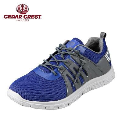 セダークレスト CEDAR CREST メンズシューズ CC-9280 ジョギング・マラソン シューズ 3E相当 メンズ ランニングシューズ キャタピースマート 結ばない靴紐 BRAMBLING 小さいサイズ対応 大きいサイズ対応 ブルー SP