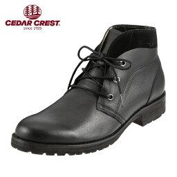 セダ―クレスト 【スペシャルプライス】[セダークレスト] CEDAR CREST CC-1560 メンズ | カジュアルブーツ | デザートブーツ チャッカブーツ | 抗菌消臭 人気 | 大きいサイズ対応 28.0cm| ブラック