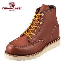 セダ―クレスト [セダークレスト] CEDAR CREST CC-1536 メンズ | ワ−クブ−ツ | 6インチモックトゥ | クッション性 | 大きいサイズ対応 28.0cm | レッド×ブラウン TSRC