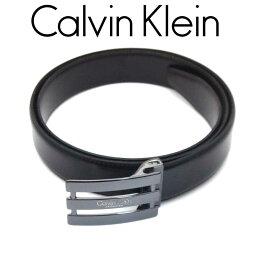 カルバンクライン ベルト(メンズ) カルバン・クライン/Calvin Klein メンズリバーシブルベルト D46 0013【即発送可能】