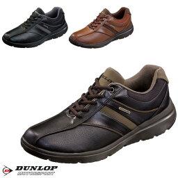 ダンロップ 靴 スニーカー ウォーキングシューズ メンズ 外反母趾 4E ブラック ダンロップ モータースポーツ ストレッチフィット507 DF507 売れ筋 プレゼント