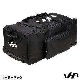 備品 【あす楽対応】ハタケヤマ(HATAKEYAMA) BA-90 キャリーバッグ 20%OFF 野球用品 2018SS