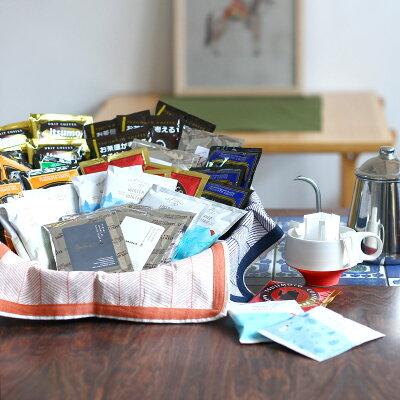 辻本珈琲 15周年感謝福袋 ドリップコーヒー 福袋Gセット100杯分 送料無料 工場直送 スプリングセール