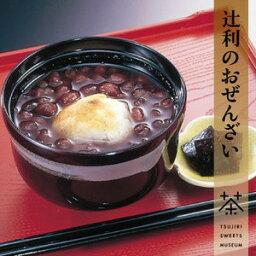 ぜんざい 辻利オリジナル 北海道産小豆使用 袋入ぜんざい 【DM便不可】