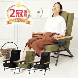 マッサージチェアー 【レビュー特典あり】ツカモトエイム ポルト マッサージチェア AIM-250 tsukamotoaim porto 椅子 マッサージチェア 折りたたみ 座椅子 リクライニング ひとり掛け 一人掛け 在宅 マッサージ機 ギフト プレゼント