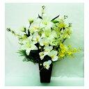 オンシジューム 【個人様購入可能】[sss]●送料無料 【TS-104】 造花 フラワーアレンジ (カサブランカ・オンシジューム・胡蝶蘭等) 93507