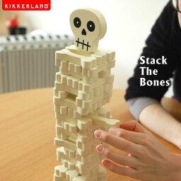メキシカンスカルジェンガ ジェンガ 積み木崩し スカル ドクロ ガイコツ パーティーゲーム テーブルゲーム kikkerland(キッカーランド) Stack The Bones スタックザボーン