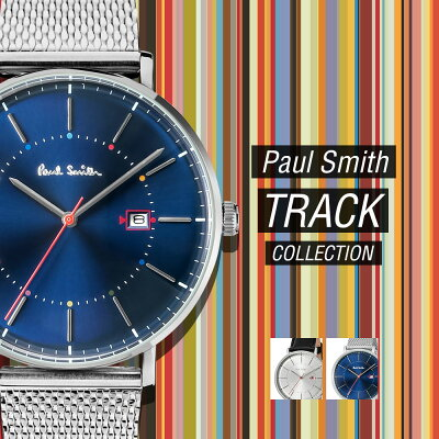 fd83a11ac1 ポールスミス Paul Smith TRACK ユニセックス レディース メンズ 男性 時計 腕時計 P10080 P10081 P10082  P10083