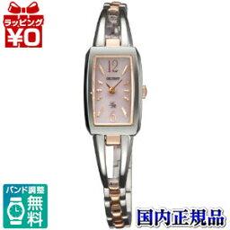 レディーローズ 腕時計(レディース) WL0021WH ORIENT オリエント Ledy Rose レディローズ 送料無料