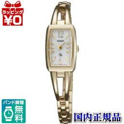 レディーローズ 腕時計(レディース) WL0041WH ORIENT オリエント Ledy Rose レディローズ 送料無料