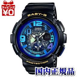 カシオ Baby-G 腕時計(メンズ) BGA-190GL-1BJF ベビーG BABY-G ブルー カシオ CASIO Beach Traveler レディース 腕時計 LEDライト おしゃれ かわいい アスレジャー