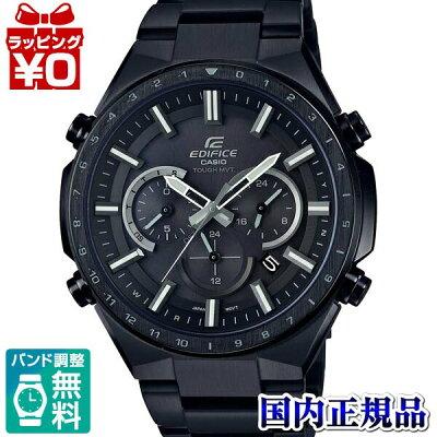 【クーポン利用で1000円OFF】EQW-T660DC-1AJF EDIFICE エディフィス CASIO カシオ 電波ソーラー メンズ 腕時計 国内正規品 送料無料
