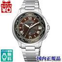 シチズン クロス シー(XC) 腕時計(メンズ) CB1020-71X CITIZEN シチズン xC クロスシー 北川景子 クロッシー メンズ 腕時計 国内正規品 送料無料 ブランド