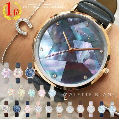 再再再々々入荷!→アレットブラン ALETTE BLANC レディース腕時計 リリーコレクション (Lily collection) スワロフスキー マザーオブパール 全19色 2年保証付