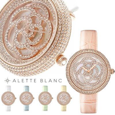 アレットブラン ALETTE BLANC レディース腕時計 カメリアコレクション スピン時計 オーストリアンクリスタル マザーオブパール 全5色 2年保証付 ally denovo 好きにも