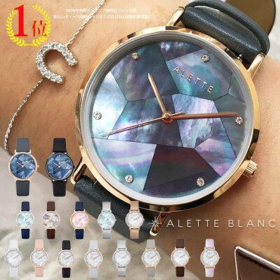再再再々々入荷!→アレットブラン ALETTE BLANC レディース腕時計 リリーコレクション (Lily collection) スワロフスキー マザーオブパール 全15色 2年保証付