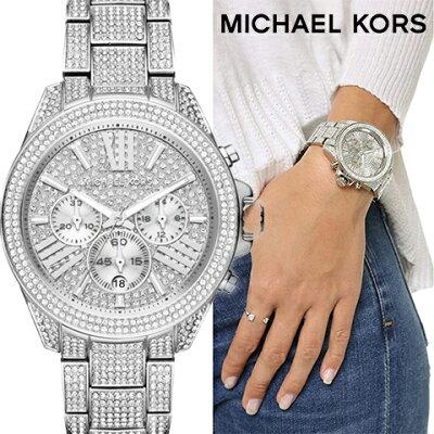 マイケルコース 時計 MIchael kors watch MIchael kors 時計 マイケルコース 腕時計 レディース MK6317 インポート 誕生日 ギフト プレゼント 彼女 シルバー クリスタル 海外取寄せ 送料無料