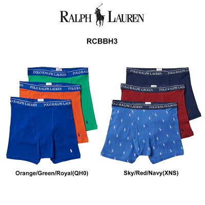 POLO RALPH LAUREN(ポロ ラルフローレン)ミドル ボクサーパンツ 3枚セット お買い得 パック メンズ 下着 RCBBH3