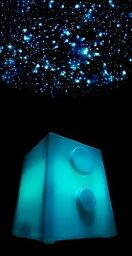 バス プラネタリウム mix style バス プラネタリウム カラー BATH PLANETARIUM COLOR [ ブルー ]