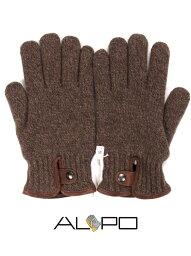 アルポ 手袋(メンズ) 【国内正規品】 ALPO アルポ ウールニットグローブ ブラウン 手袋 メンズ AP182UA SPW91 773
