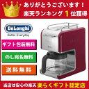 デロンギCMB6 【送料無料】デロンギ コーヒーメーカー CMB6-RD レッド DeLonghi ケーミックスブティック [0]