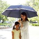 ジャンボ傘 遮光1級ショートジャンボ日傘(折りたたみ傘 紫外線対策 UVカット 日焼け防止 レディース 夏)