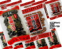 中華菓子 中華菓子 麻花兒「マファール」150g×6袋・芝麻ゴマ(黒)150g×6袋注文殺到のため入荷が遅れています 送料無料一部地域除く