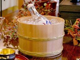 木製ワインクーラー 木曽さわら冷酒桶 竹タガ 【木曽の漆器よし彦】