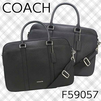 コーチ ビジネスバッグ ブリーフケース 2way メンズ COACH F59057 アウトレット