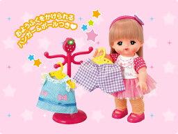 メルちゃん メルちゃん はじめてのおしゃれセット パイロットインキ 着せ替え人形 めるちゃん 知育玩具 ままごと 女の子 【RCP】