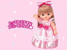 メルちゃん メルちゃんお人形セット おめかしプリンセス パイロットインキ 着せ替え人形 めるちゃん 知育玩具 ままごと 女の子 【RCP】