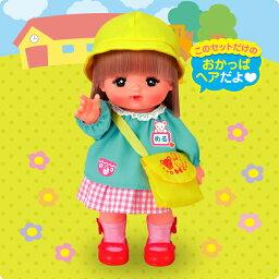 メルちゃん メルちゃんお人形セット わくわくつうえんセット おかっぱヘア パイロットインキ 着せ替え人形 めるちゃん 知育玩具 ままごと 女の子
