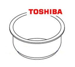 東芝 RC-10VSD(N) 炊飯器用 内がまTOSHIBA (東芝) 部品番号:320WW106炊飯器内釜  1.0−1.5L用 純正 新品