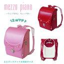 2021年度 ランドセル 女の子 ガールズ mezzo piano メゾピアノ プティベリー カジュアルキューブ型(wide) 12cmマチ ウイング背カン 百貨店モデル 人工皮革 0103-0305 MADE IN JAPAN(日本製) 半カブセ