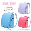 2021年度 ランドセル 女の子 ガールズ mezzo piano メゾピアノ ガーリーリボングラン キューブ型(wide) 12cmマチ ウイング背カン 百貨店モデル 人工皮革 0103-1407 MADE IN JAPAN(日本製)