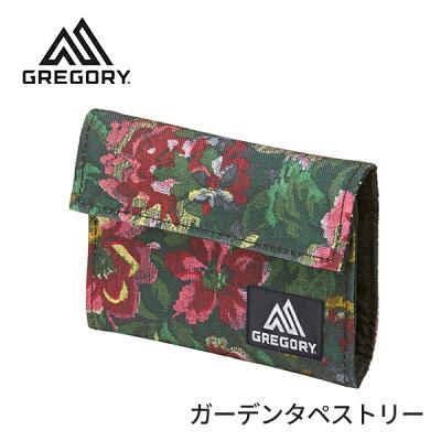 【ゆうパケット可】グレゴリー クラシックワレット【ガーデンタペストリー】GREGORY Classic Wallet【財布】【ウォレット】【アウトドア】【折り財布】