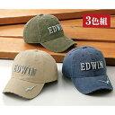 エドウイン EDWIN 立体刺しゅう洗い加工キャップ3色組 【帽子 メンズ 綿 コットン】【送料無料】