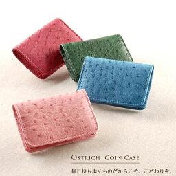 オーストリッチ オーストリッチボックス型小銭入れ財布 ストラップ付き